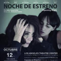Noche De Estreno De John Cassavetes